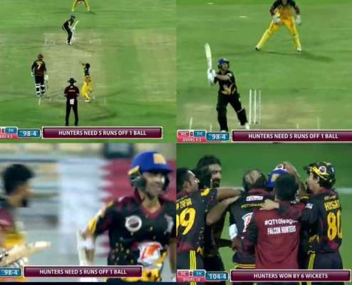 Qatar T10 League, Salman Butt Reminiscent Of Javed Miandad Former Pakistani Skipper Hits His Ball In The Last Ball And Gives His Team The Falcons Hunters Victory.
