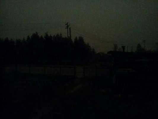 Residents Of Far-East Russian Region Wake Up To Bizarre Pitch-Black Morning