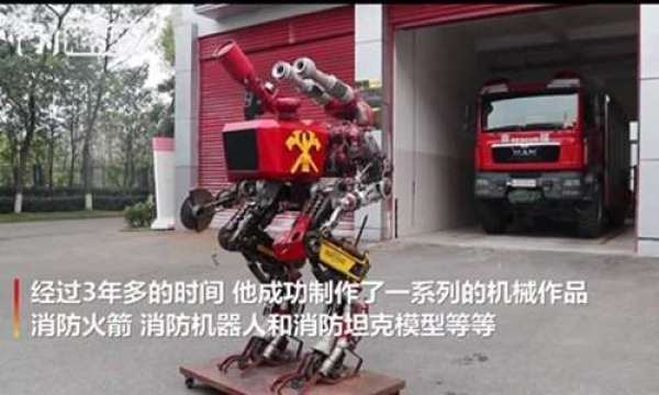 Firefighter Turns Waste Into Robots