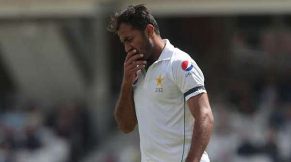 Wahab Riaz Ready To Retire From Test Cricket