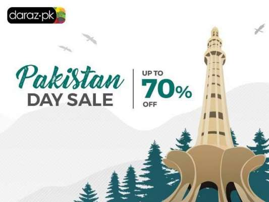 Celebrate Pakistan Day sale exclusively with Daraz