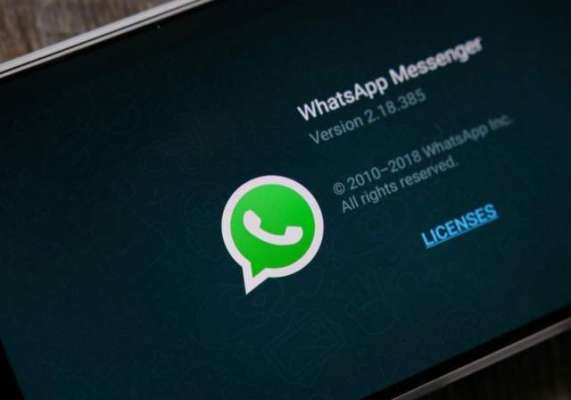 WhatsApp finally adds fingerprint lock to its Android app